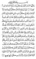 Juz-17, halaman-332