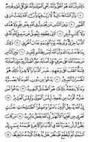 Juz-17, halaman-333
