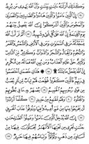 Juz-17, halaman-334