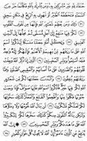 Juz-17, halaman-336