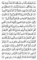 Juz-17, halaman-338