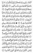 Juz-17, halaman-339