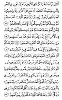 Juz-17, halaman-340