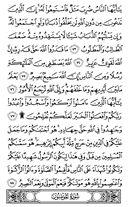 Juz-17, halaman-341