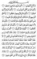 Juz\x27-18, Page-342