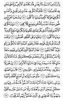 Juz\x27-18, Page-343