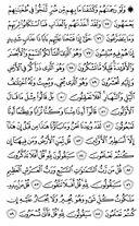 Juz\x27-18, Page-347