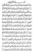 Juz\x27-18, Page-350