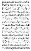 Juz\x27-18, Page-352