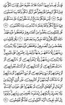 Juz\x27-18, Page-353