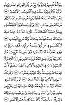 Juz\x27-18, Page-355