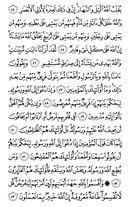 Juz\x27-18, Page-356