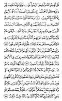 Juz\x27-18, Page-357