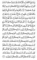 Juz\x27-18, Page-358