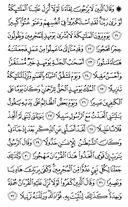 Djuz\x27-19, Pagina-362
