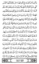 Juz-19, halaman-366