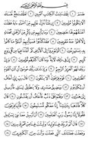 Juz-19, halaman-367