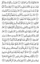Juz-19, halaman-368