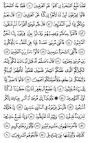 Juz-19, halaman-369