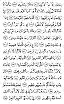 Juz-19, halaman-373