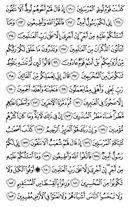 Juz-19, halaman-374