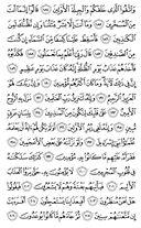 Juz-19, halaman-375