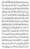 Juz-19, halaman-378