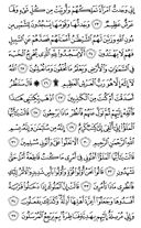 Juz-19, halaman-379