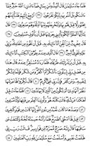 Juz-19, halaman-380