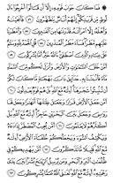 Djuz\x27-20, Pagina-382