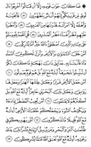 Juz\x27-20, Page-382