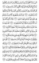 Juz-20, Página-383