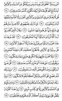 Juz\x27-20, Page-383