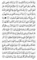 Juz\x27-20, Page-384