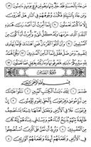 Juz\x27-20, Page-385