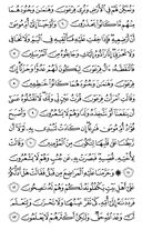 Juz\x27-20, Page-386
