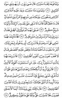 Juz-20, halaman-388
