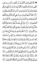 Juz\x27-20, Page-389