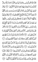 Juz\x27-20, Page-390
