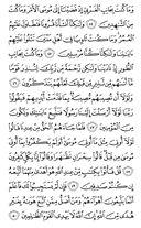 Juz-20, halaman-391