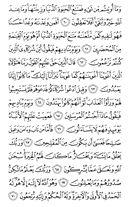 Juz\x27-20, Page-393