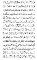 Juz-20, halaman-394