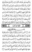 Juz\x27-20, Page-396