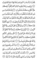 Juz\x27-20, Page-398