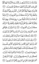 Juz\x27-20, Page-400