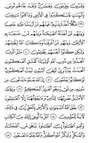 Juz\x27-20, Page-401