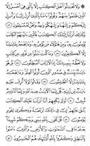 Juz\x27-21, Page-402