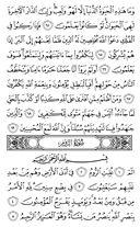 Juz\x27-21, Page-404