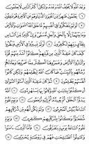 Juz\x27-21, Page-405