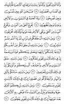 Juz\x27-21, Page-406
